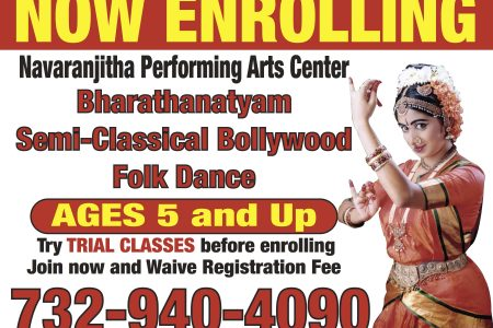 Navaranjitha Performing Arts Center